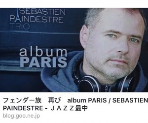 Japanese review ! jazz japan tokyo paris france world pianohellip
